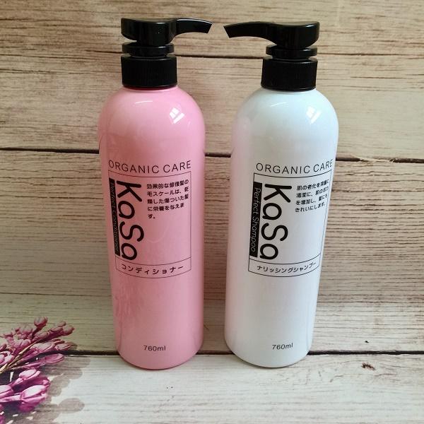 Dầu gội mọc tóc Organic Care