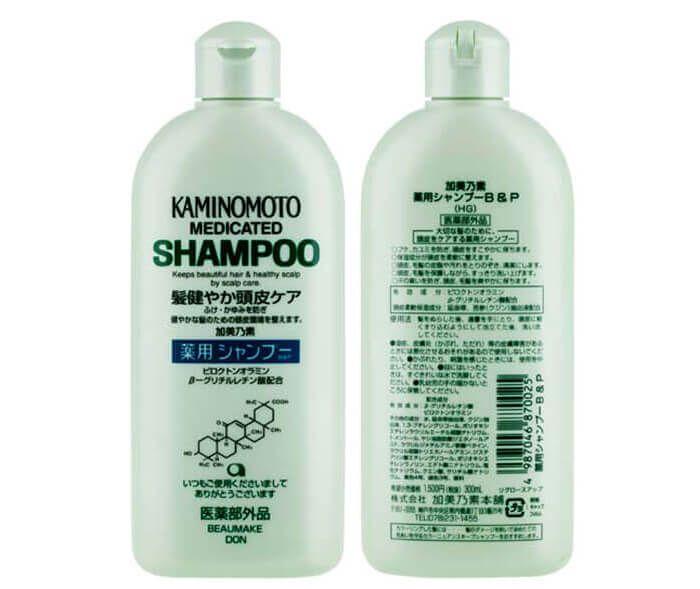 dầu gội trị rụng tóc kaminomoto
