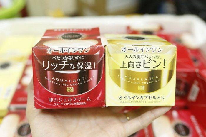 sản phẩm dưỡng ẩm da mặt Shiseido